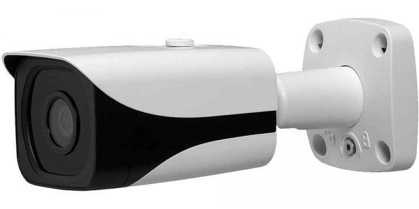 camara-de-videovigilancia-cctv-bullet-calidad-4k